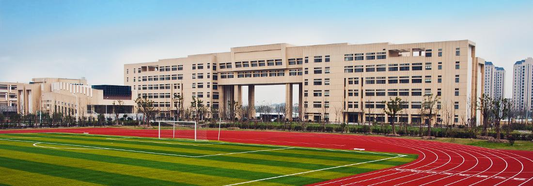 华东师范大学第二附属中学 – 2017年华东师大二附中图片