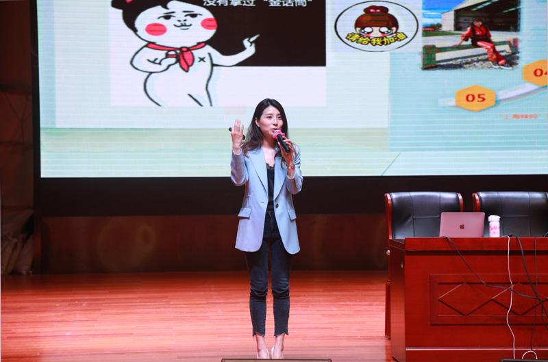 """晨晖讲坛:做懂""""瑾""""上海人——我们一起""""邂逅""""沪语"""
