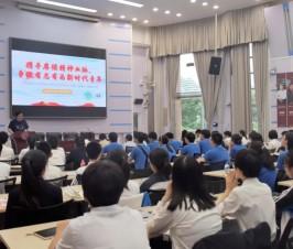 大、中学生共上党课,二附中晨晖学院与华东师大孟宪承书院共建合作再深化