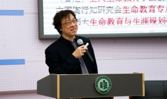 """知名生命教育专家、香港中文大学郑汉文博士来校分享""""生命教育的理念与实践"""""""