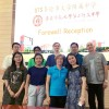 Discovery, Experience and Innovation——Summer Camp of EFZ and UTS