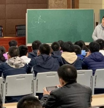 我校四位教师参加杭州学军中学同课异构交流活动