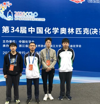 Our Students Achieve Great Results at 34th Chinese Chemistry Olympiad Final