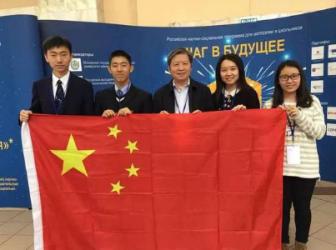 我校学生在俄罗斯青年科学论坛活动中喜获佳绩!