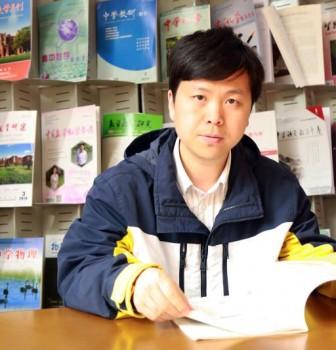 """祝贺任念兵老师荣获""""2019年浦东新区教育系统十大杰出青年""""称号"""
