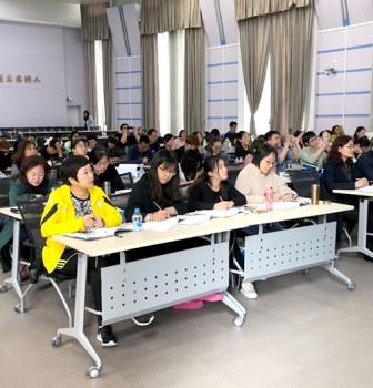 北京和山西英语名师秋季上海访学成功落下帷幕