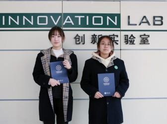 我校学生在2019丘成桐中学科学奖评选活动中再获殊荣