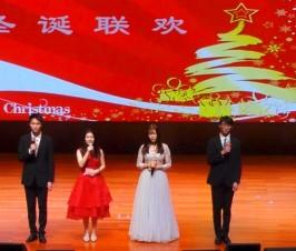2019国际部圣诞节暨文艺汇演