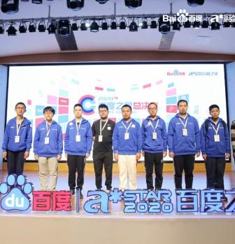 ZHANG Bowei ranks national 4th at Astar Final 2020