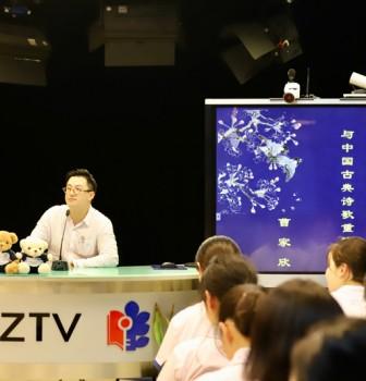 卓越课程:语言表达之空间艺术——与中国古典诗歌重逢