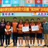 我校乒乓队首次参加上海市阳光体育大联赛喜获一等奖