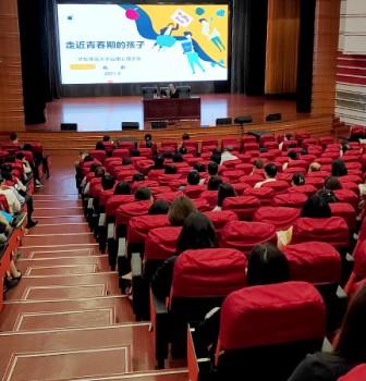 家校沟通促成长——记2021年春季学期国际部家长会