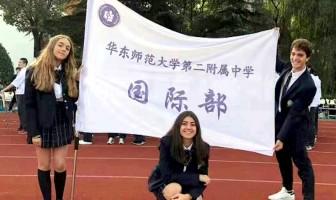 """""""希望你们成为中意文化交流的使者""""——我校国际部三位意大利交流学生收到国家主席习近平回信"""