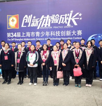 Our students win at 34th Shanghai Adolescents Science and Technology Innovation Contest