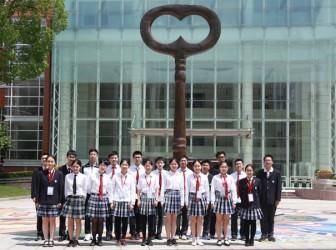 """我校学生在第19届""""明天小小科学家""""评选活动(上海地区)中获佳绩"""