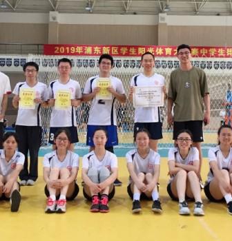 我校排球队在2019浦东新区阳光体育大联赛中喜获佳绩