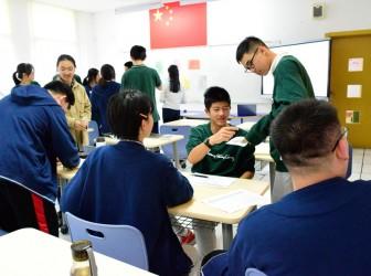 我校AP课程团队与宋庆龄学校高中部举行联合教研活动