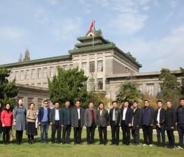 全国部分师范大学附属中学合作体举行第五届年会