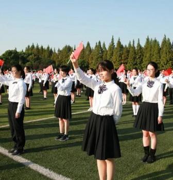 二附中举行庆祝新中国成立71周年升旗仪式