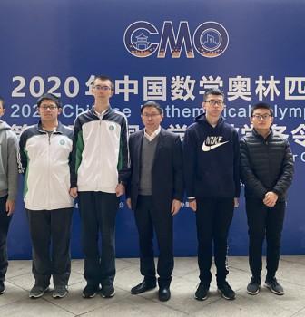 3人位列全国前20名,二附中学子在第36届中国数学奥林匹克中再创佳绩