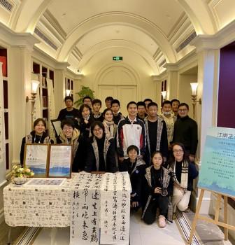 走读上海 江南文化:建投书局探幽