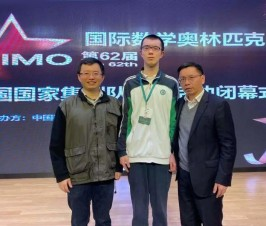 WANG Yichuan from our school awarded First Place and selected for 62nd IMO China National Team