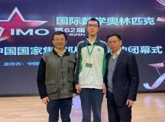 全国第一名!二附中王一川同学入选第62届国际数学奥林匹克中国国家队