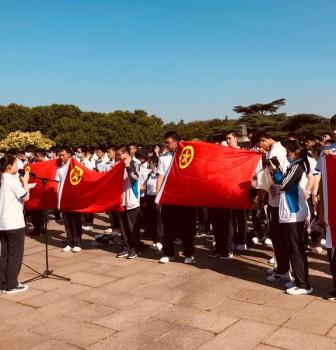 游胜地,学党史,缅英烈——记2023届南京研学活动