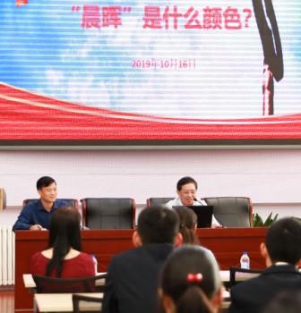 启航初晞——2019学年第一学期晨晖学院活动