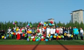 2017年二附中社团节、科技节开幕式隆重举行