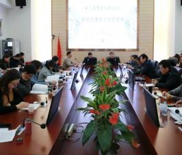 """上海市实验性示范性高中""""新时代德育工作的思考""""德育论坛顺利召开"""