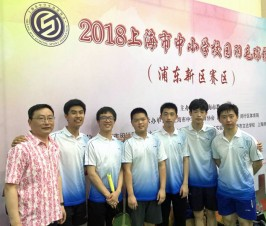 Our Badminton team wins good result in Shanghai Badminton Championships for Primary and Secondary School Students