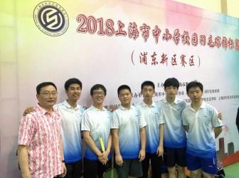 我校羽毛球队在上海市中小学校园羽毛球锦标赛荣获佳绩