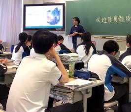 中国诸相——记人文班社会科学讲座