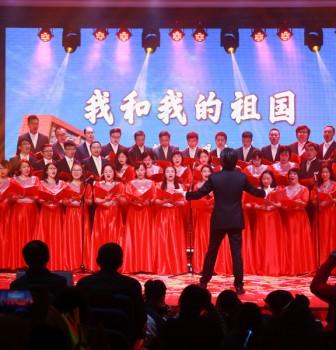 """""""路源•心启""""校园文化艺术节之教师专场"""