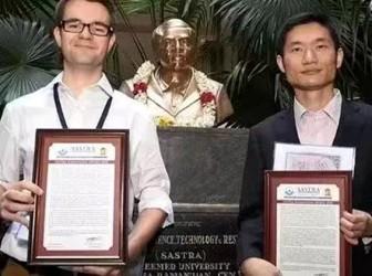 热烈祝贺我校校友刘一峰荣获国际数学大奖