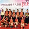 我校乒乓球队参加浦东新区阳光体育大联赛喜获佳绩