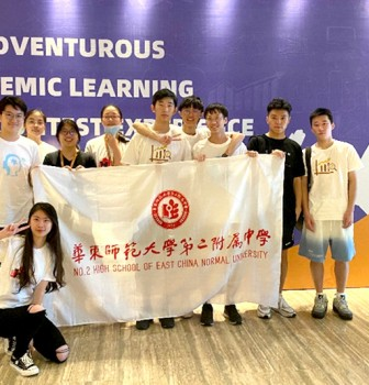 Students from Our School Win at International Academic Marathon China Regional Final