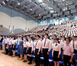 """""""有志有为 强国有我""""——记2021-2022学年第一学期开学典礼"""