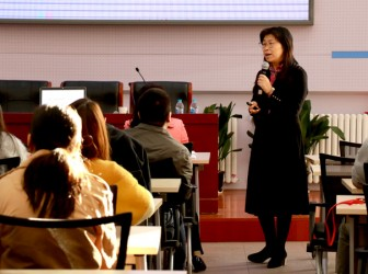 青年教师培训讲座《教育教学中的有效沟通》