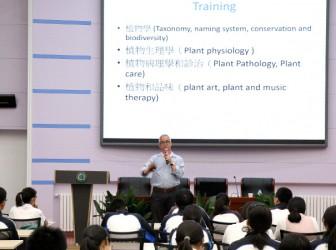 晨晖讲坛:植物诊所的运转和意义