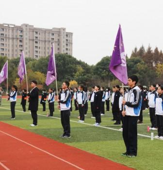 华东师大二附中2020级高一年级军训圆满完成