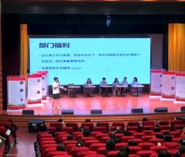 公民素养,学生自治——记2020学年国际部学生会招新