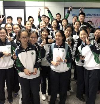追寻上海历史之源——记2021届人文、国课班卓越课程十月社会实践活动