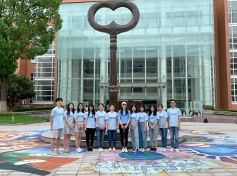 华师大孟宪承书院学生志愿服务我校卓越学院
