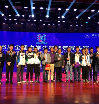 6 STUDENTS WIN 8 GOLD AND 7 SILVER MEDALS AT 36TH NATIONAL PHYSICS COMPETITION FINAL