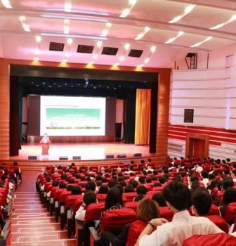 华东师大二附中国际部2021学年第一学期开学典礼