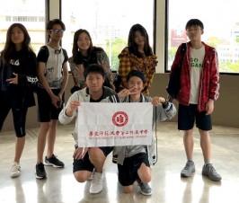 Concordian International school 交流记事