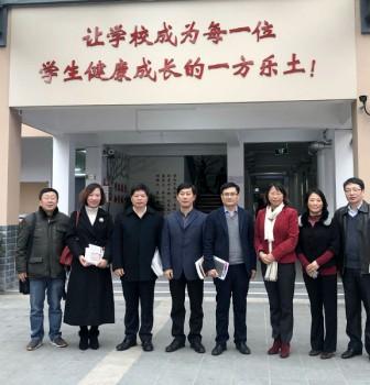 日就月将,缉熙光明——记华二浦东教育集团成员校调研活动