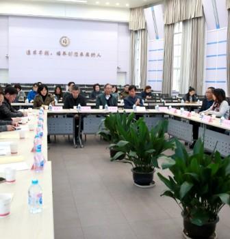 华二浦东教育集团理事会扩大会议暨专家委员会成立仪式顺利举行